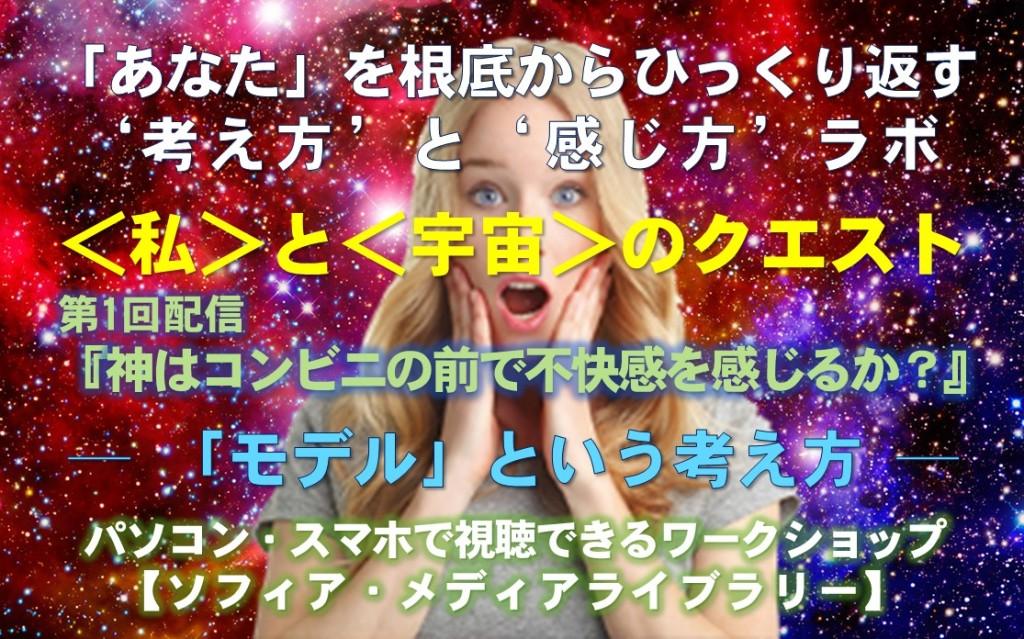 01_LP_ヘッダ1a
