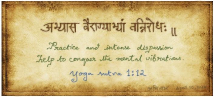 Patanjali-Yoga-Sutras